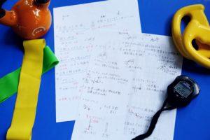 螻ア謌ク讒假シ亥ョ、蜀・シ・KAE_9864 2