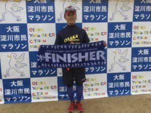 YAMATO マラソン完走(淀川)